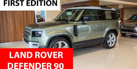 ¡En video! Primer contacto con la nueva Land Rover Defender 90 First Edition