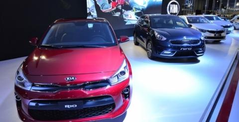 Las sorpresas de KIA para 2017
