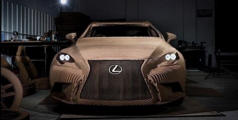 Lexus Origami Car, el vehículo premium de cartón