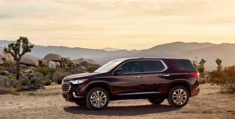 Chevrolet Traverse 2018, lanzamiento oficial